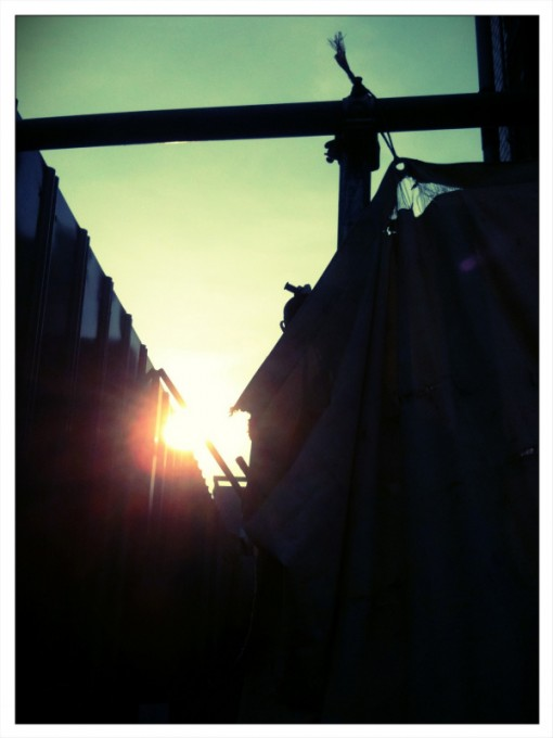 夕日 by PhotoToaster