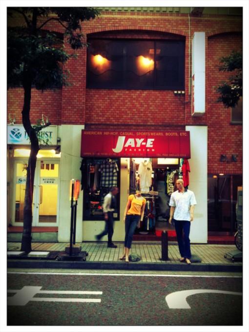 服屋 by PhotoToaster