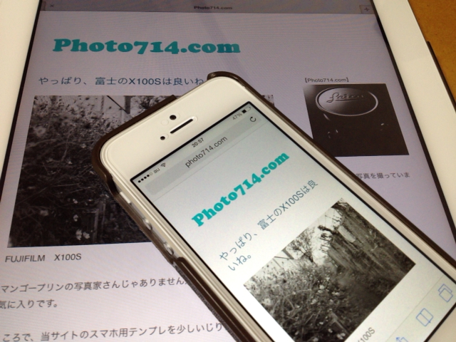 iphonete13111001